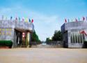 漢壽縣職業中等專業學校