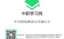 遼陽華瀾學校