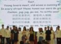 上海市逸夫職業技術學校