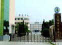 陽谷縣職業中等專業學校