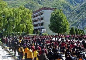 四川省藏文學校