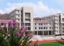 建甌市商業學校