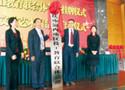 重慶市華為技工學校