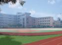 成龍職業培訓學校