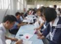 福建省東南技術學校