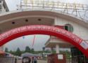 景德鎮陶瓷職業技術學院