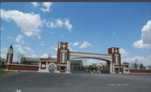 唐山市工業學校