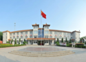 萊州中華武術職業中等專業學校