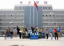 西安電力專修學院
