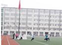 天津市靜海縣農機化技術學校