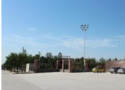銅川市職工文化技術學校