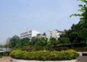 綏陽縣高級職業技術中學