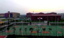 唐山通遠中等專業學校