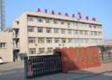 秦皇島水運衛生學校