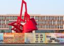渭南職業技術學院