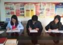 中陽縣職業中學