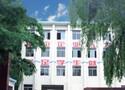 中國石油天然氣第六建設有限公司技工學校