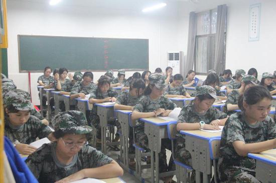 瀟湘信科—軍訓的第一天