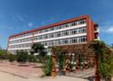 永順縣職業技術教育中心