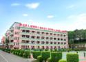 廣州市海珠商務職業學校