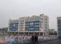 城固縣職業教育中心