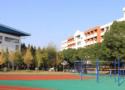 海門三廠職業高級中學