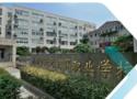 杭州市開元商貿職業學校