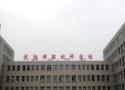 沈陽師聯幼師中等職業學校