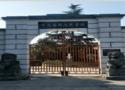 寧波國際文武學校
