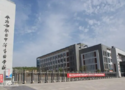 棗莊經濟學校(棗莊市職業中專)