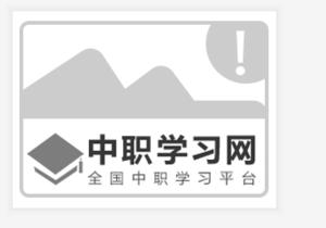 云南省輕工業學校