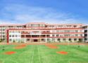 衡南縣技工學校