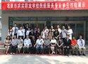 北京市朝陽區職業技術學校