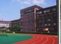 鳳翔縣橫水高級職業中學