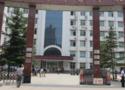 河南省商業學校