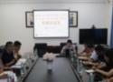 漳州市平和技工學校