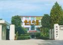 惠水縣險峰機床廠技工學校