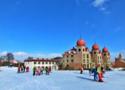 黑龍江省滑雪學校