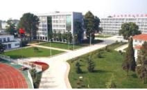 唐山商業技工學校