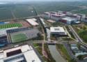 甘南技工學校