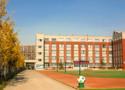 武都衛生職業技術學校