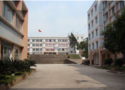 邯鄲市萊克外國語中專學校