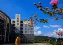 潞西市農業機械化技術學校
