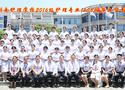 湖南護理學校
