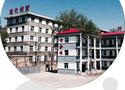 山西省現代經貿學校