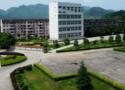 隴川縣職業高級中學