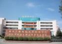 榕江縣民族職業技術學校