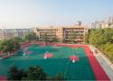 湖南省經濟貿易職業中專學校