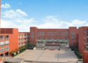 雙鴨山市二輕總會職工技術學校