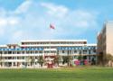 連云港生物工程中等專業學校